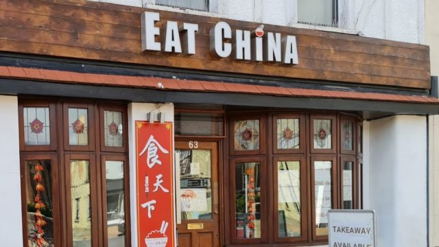 Eat China, Bicester - Chinese Restaurant