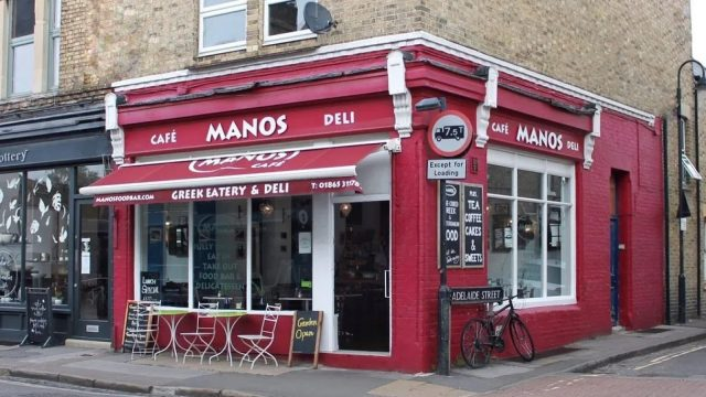 Manos Fresh Food Bar, Jericho