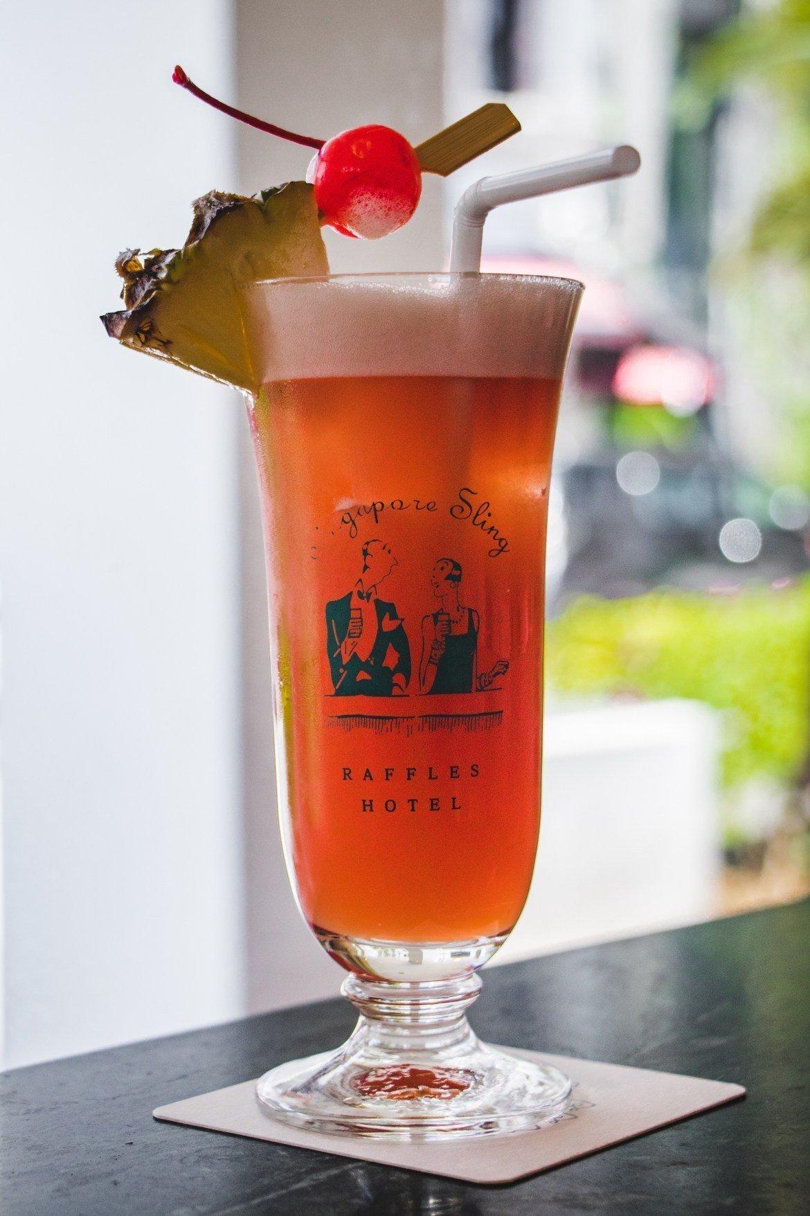 Singapore Sling Cocktail Recipe