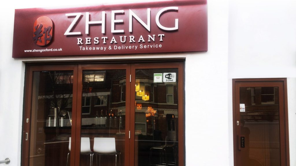 Zheng Chinese Restaurant, Oxford
