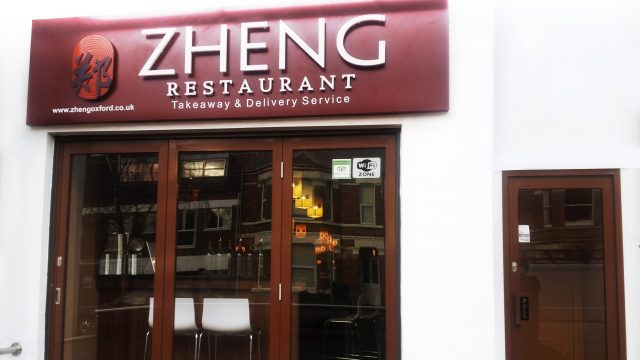 Zheng Chinese Restaurant, Oxford