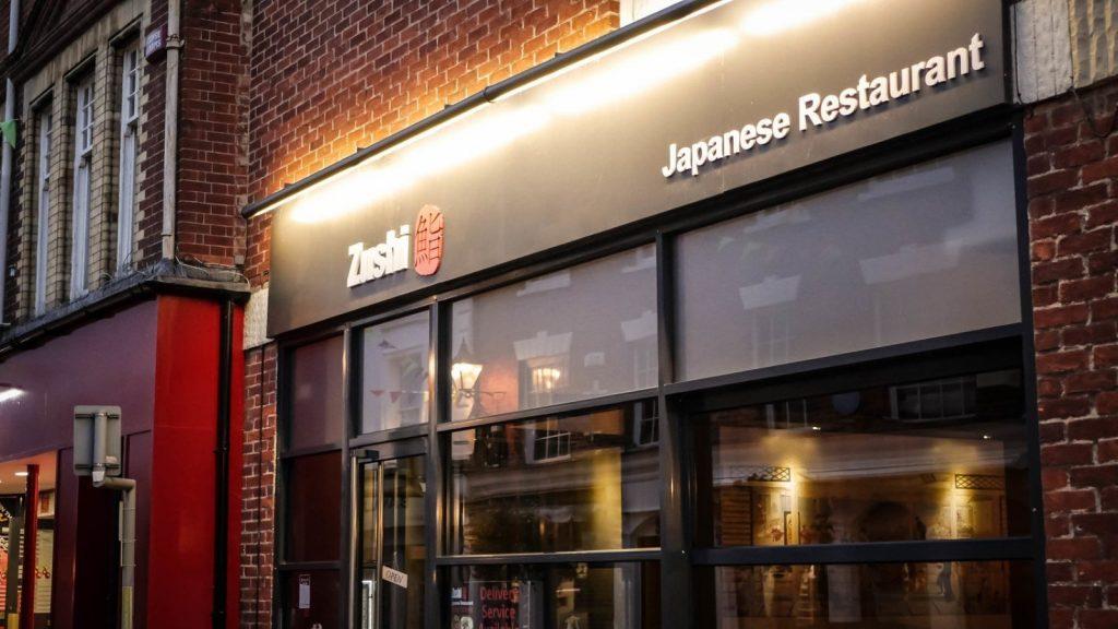 Zushi Japanese Restaurant, Banbury